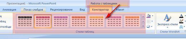 2014-11-24_010705