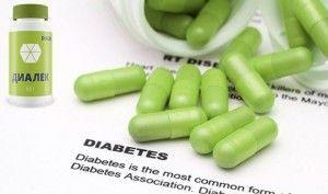 диабетические таблетки