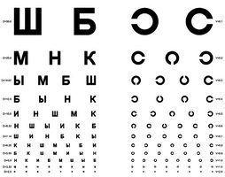 восстанавливает зрение