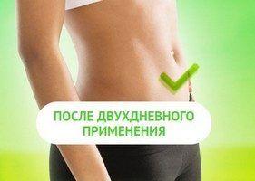 атакующих желудочно-кишечный тракт