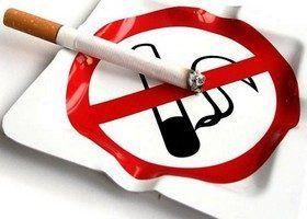 избавляющий от никотиновой зависимости всего за 1 курс