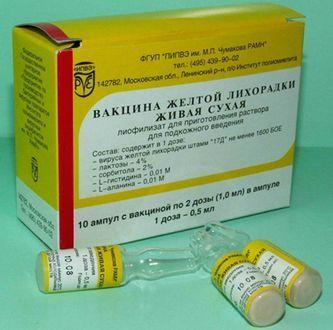 Вакцина желтой лихорадки живая сухая